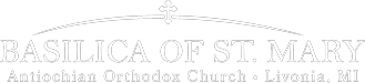 The Basilica of St. Mary Logo
